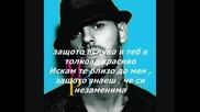 Matt Pokora - No Me Without You + Bg Sub.wmv