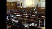 """Независими депутати ще сезират КС за случая """"Марковска"""""""