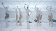 Lady Gaga - Bad Romance High Quality Бг Превод