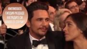 Гилдията на филмовите актьори раздаде наградите си