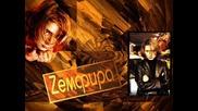 Земфира - Кукушка