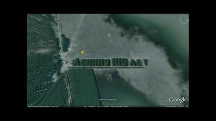 Изключителни тайни места в Google Earth