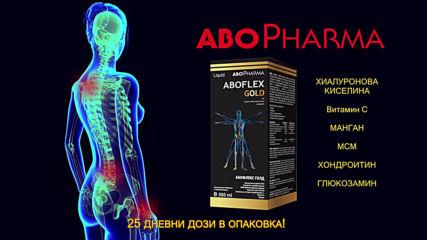 Абофлекс Голд - промо клип