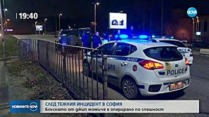 Пробата за алкохол на водача, блъснал двете момичета в София, е отрицателна