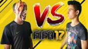 Fifa 17 - Аз Vs Брат Ми