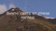 Проектиране и производство на хвърчила Ет Северин Акерски