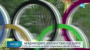 Спортни новини (09.03.2021 - обедна емисия)