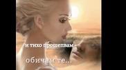 Когато Те Няма - Валентин Желязков