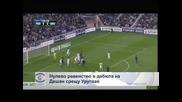 Нулево равенство в дебюта на Дешан срещу Уругвай
