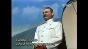 Култът към Сталин