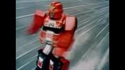 Power Rangers Turbo - 32