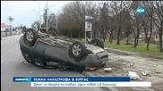 Жестока катастрофа в Бургас