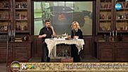 Гала и Стефан коментират някои от абсурдно скъпите подаръци за Коледа - На кафе (24.11.2017)
