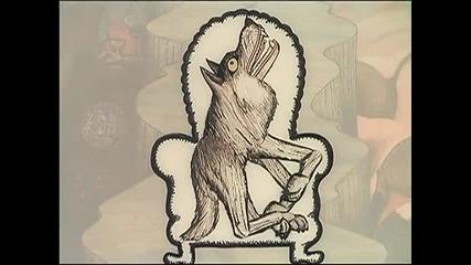 Степния Вълк * Xерман Хесе