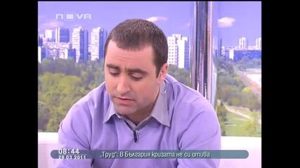 Мързеливи цигани дискриминират съвестните български граждани