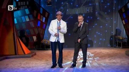 Комиците - Брокерът в Сливен и Слънчев Бряг