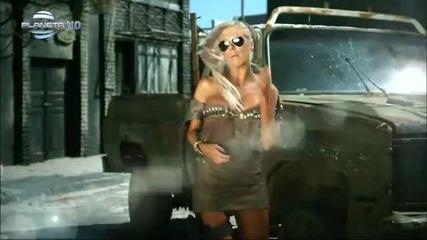 Текст и Превод! Andrea & Costi ft. Mario Winans - Mine - [ Planeta hd 1080p ] Високо Качество Hq