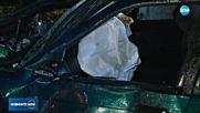 Четирима пострадаха в катастрофа край Черния кос