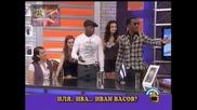! Не говори добре булгарски, Господари на ефира, 04.12.2009