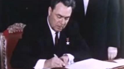 Леонид Брежнев се среща с краля на Афганистан Мохамед Захир Шах ч 2