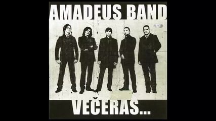 Amadeus Band - Necu - (Audio 2007) HD