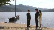 Golden Bride - Еп.4 част 3 + бг
