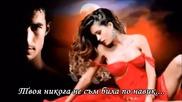 Сръбски Кавър На Хитово Гръцко! Seka Aleksic - Ti se hrani mojim bolom ►◄ Paola Foka - Ti se pianei