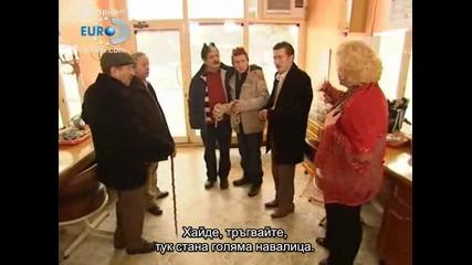 Firtina (2006) ~ Буря Еп.36 Част 2/3 Бг субтитри