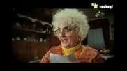 Баба гледа Порно в реклама на M - tel Homebox ha ha