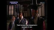 [ Bg Sub ] Iljimae - Епизод 3 - 2/3
