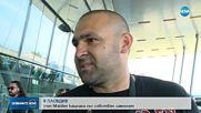 "Хеви-метъл легендите ""Iron Maiden"" вече са в Пловдив"
