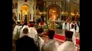 Източноправославните християни отпразнуваха Възкресение Христово