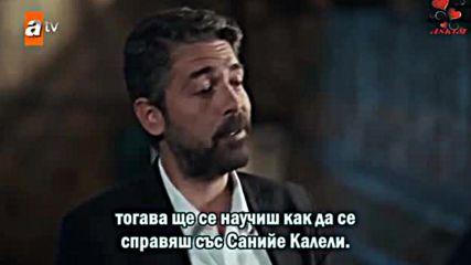 Ти Разкажи Черно Море сезон 2 епизод 24 бг. суб.