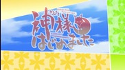 Kami-sama Hajimemashita - 06 [bg subs]