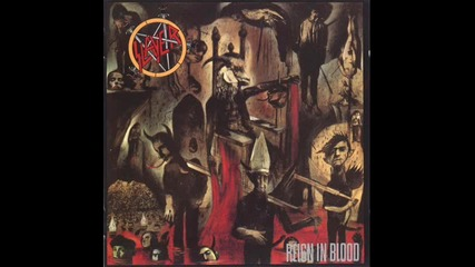 Slayer - Raining Blood (превод)