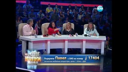 Павел Владимиров като Мик Джагър - Като две капки вода - 31.03.2014 г.