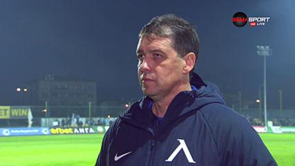 Хубчев: Започнахме колебливо и дадохме криле на Ботев