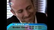 Binbir Gece - 1001 Нощи Епизод 43 Реклама +инфо