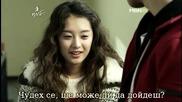 Бг субс! What's Up / Какво става (2011) Епизод 15 Част 3/3