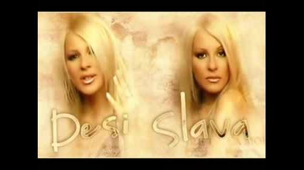 Десислава - Забрави За Мен