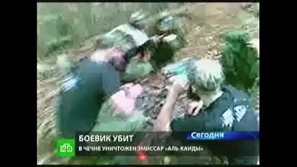 Унищожен Наемник в Кавказ - Маганнет следват Шевкет Брикет и подред