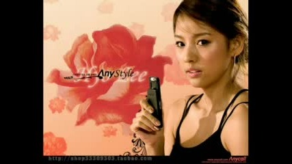 Lee Hyo Ri Slideshow