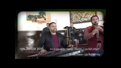 ork.zvezdi i osman jekov - 2016- Fanta ku4ek