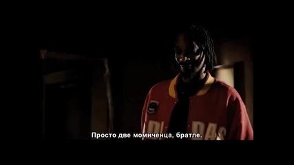 Снуп Дог изтрещява в трейлъра на Страшен филм 5
