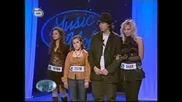 Music Idol2 - Театеален Кастинг2:Незрящото Момиче Илоана Си Тръгва от Театеалния Кастинг