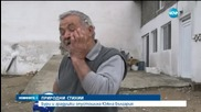 Бури и градушки опустошиха Южна България (ОБЗОР)