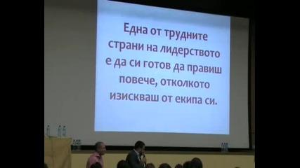 Red Devil Red Devil Кетъринг - Александър Ковачев и Милен Цанов - StartUP Conference 2010