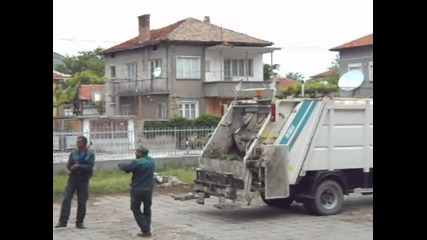 Да изчистим България с усмивка