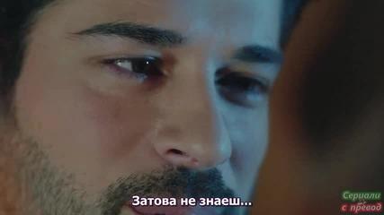 Черна любов Kara Sevda еп.9_2 Бг.суб.