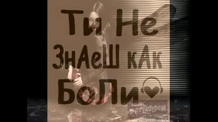 Любов..